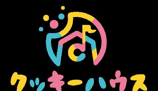 【延期】4月18日 の配信ライブ